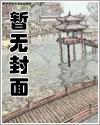 乱世长风啸江湖最新章节